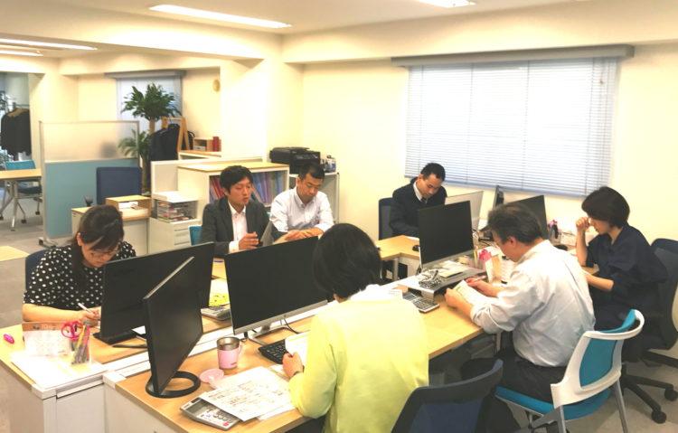 日本政策金融公庫の創業融資勉強会及び懇親会